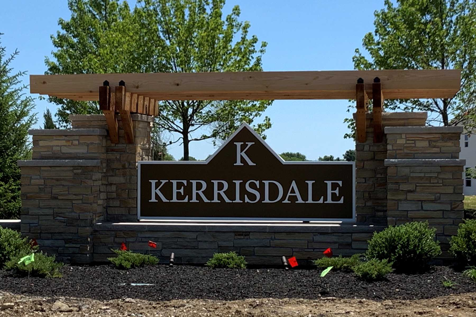 Kerrisdale Entrance
