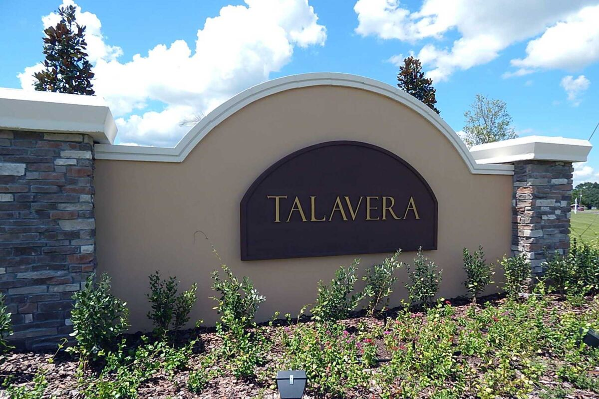 Talavera Entrance 2